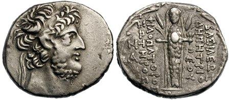 Nữ thần Atargatis