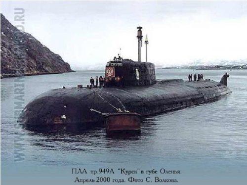 """""""Kursk"""" trên biển"""